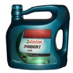 CASTROL POWER 1 GPS 4T 10W-40 Recommended 'JASO MA' Spec' For Your Triumph! 4Ltr